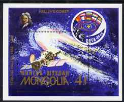 Mongolia 1986 Appearance of Halley's Comet perf m/sheet unmounted mint, SG 1799