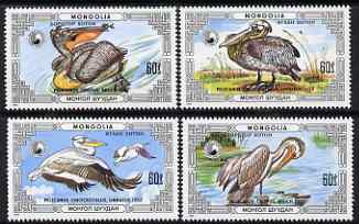 Mongolia 1986 Pelicans perf set of 4 values unmounted mint, SG 1804-07