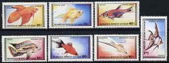Mongolia 1987 Aquarium Fishes perf set of 7 values unmounted mint, SG 1808-14