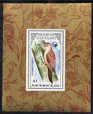 Mongolia 1987 Woodpeckers perf m/sheet unmounted mint, SG MS 1830