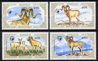 Mongolia 1987 Argali perf set of 4 values unmounted mint, SG 1840-43