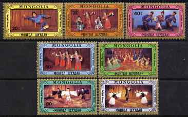 Mongolia 1987 Dances perf set of 7 values unmounted mint, SG 1864-70