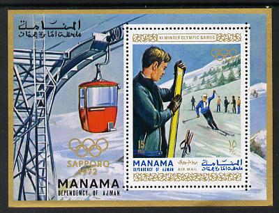 Manama 1970 Winter Olympics (1st issue) m/sheet unmounted mint (Mi BL 90A)