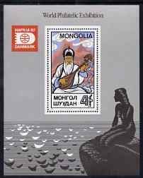 Mongolia 1987 'Hafnia 87' Stamp Exhibition perf m/sheet unmounted mint SG MS1871, stamps on stamp exhibitions, stamps on music, stamps on