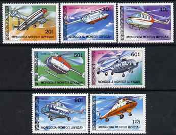 Mongolia 1987 Helicopters perf set of 7 values unmounted mint, SG 1880-86
