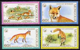 Mongolia 1987 The Red Fox perf set of 4 values unmounted mint, SG 1906-09
