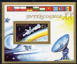 Mongolia 1987 Intercosmos XX perf m/sheet unmounted mint, SG MS 1910