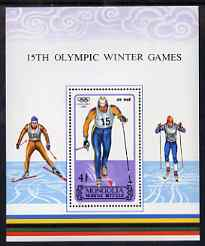 Mongolia 1988 Calgary Winter Olympics perf m/sheet (Cross Country Skiing) unmounted mint SG MS1918