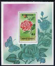 Mongolia 1988 Roses perf m/sheet unmounted mint, SG MS1927