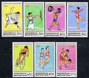 Mongolia 1988 Seoul Olympic Games perf set of 7 values unmounted mint, SG 1936-42