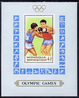 Mongolia 1988 Seoul Olympic Games perf m/sheet (Boxing) unmounted mint, SG MS 1943