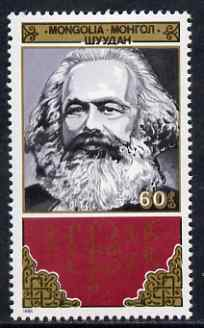 Mongolia 1988 170th Birth Anniversary of Karl Marx 60m unmounted mint, SG 1944