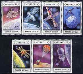 Mongolia 1988 Spacecraft & Satellites perf set of 7 values unmounted mint, SG 1946-52