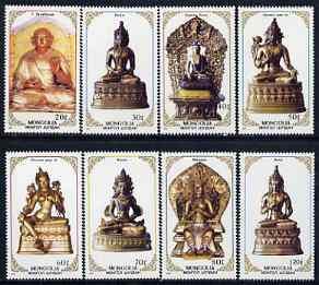 Mongolia 1988 Religious Sculptures perf set of 8 values unmounted mint, SG 1954-61
