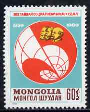 Mongolia 1988 30th Anniversary Problems of Peace & Socialism 60m unmounted mint, SG 1962