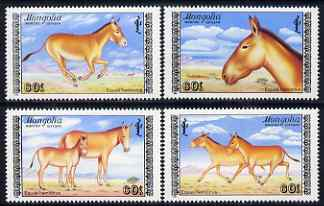 Mongolia 1988 Asiatic Wild Ass perf set of 4 values unmounted mint, SG 1967-70