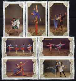 Mongolia 1989 Ballet perf set of 7 values unmounted mint, SG 1997-2003