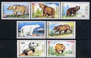 Mongolia 1989 Bears perf set of 7 values unmounted mint, SG 2004-10