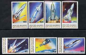 Mongolia 1989 Space perf set of 7 values unmounted mint, SG 2012-18