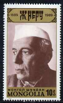 Mongolia 1989 Birth Centenary of Jawaharlal Nehru (Indian Statesman) 10m unmounted mint, SG 2021