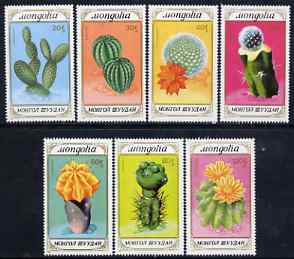 Mongolia 1989 Cacti perf set of 7 values unmounted mint, SG 2022-28