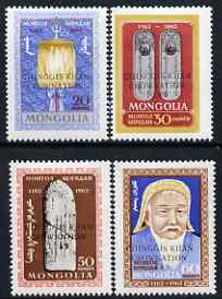 Mongolia 1989 800th Anniversary of Coronation of Genghis Khan perf set of 4 unmounted mint, SG 2030-33