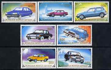 Mongolia 1989 Motor Cars perf set of 7 values unmounted mint, SG 2035-41