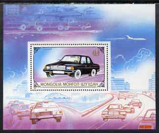 Mongolia 1989 Motor Cars perf m/sheet unmounted mint, SG MS2042