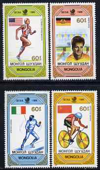 Mongolia 1989 Olympic Games Medal Winners perf set of 4 values unmounted mint, SG 2044-47