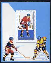 Mongolia 1989 Ice Sports perf m/sheet (Ice Hockey) unmounted mint, SG MS 2064