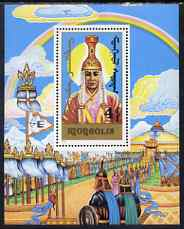 Mongolia 1990 Mandukhai the Wise (film) perf m/sheet unmounted mint, SG MS 2091