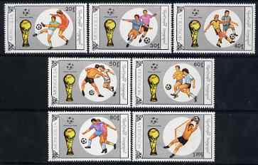 Mongolia 1990 Football World Cup Championship perf set of 7 values unmounted mi nt, SG 2092-98
