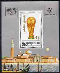 Mongolia 1990 Football World Cup Championship perf m/sheet unmounted mint, SG MS 2099