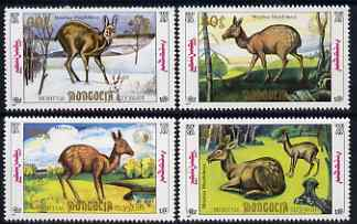 Mongolia 1990 Siberian Musk Deer perf set of 4 values unmounted mint, SG 2101-04