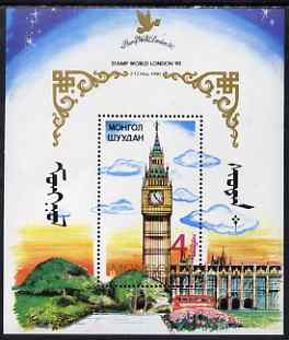 Mongolia 1990 'Stamp World London 90' Stamp Exhibition (1st issue) perf m/sheet (Houses of Parliament) unmounted mint, SG MS 2105