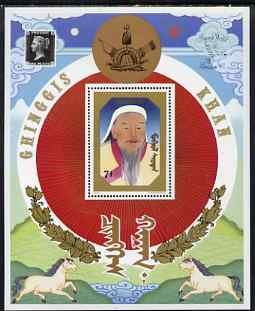Mongolia 1990 'Stamp World London 90' Stamp Exhibition (2st issue) perf m/sheet (overprint on Coronation of Genghis Khan) unmounted mint, SG MS 2107
