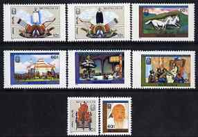 Mongolia 1990 Secret History of the Mongols (book) perf set of 8 values unmounted mint SG 2121-28