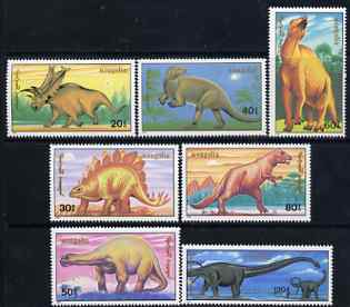 Mongolia 1990 Prehistoric Animals perf set of 7 values unmounted mint SG 2138-44