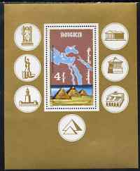 Mongolia 1990 Seven Wonders of the World perf m/sheet unmounted mint, SG MS 2153