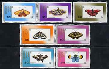 Mongolia 1990 Moths and Butterflies perf set of 7 values unmounted mint SG 2162-68