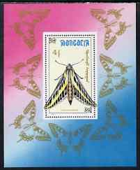 Mongolia 1990 Moths and Butterflies perf m/sheet unmounted mint, SG MS 2169