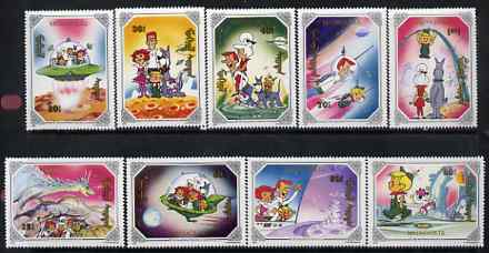 Mongolia 1991 The Jetsons (cartoon characters) perf set of 9 values unmounted mint SG 2170-78