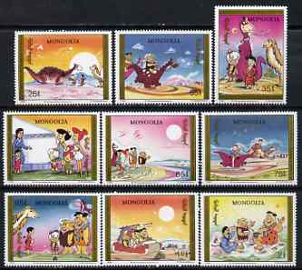 Mongolia 1991 The Flintstones (cartoon characters) perf set of 9 values unmounted mint SG 2180-88