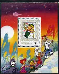 Mongolia 1991 The Jetsons (cartoon characters) perf m/sheet (Elry Jumping) unmounted mint, SG MS 2179b