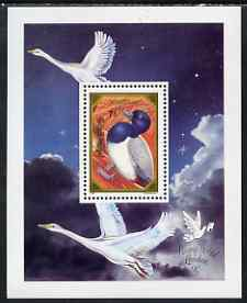 Mongolia 1991 'Stamp World London 90' Stamp Exhibition (3rd issue) - Birds perf m/sheet (Great Scaup) unmounted mint, SG MS 2200b