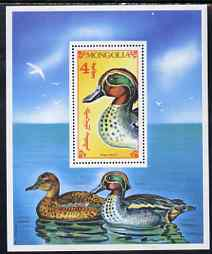Mongolia 1991 Birds perf m/sheet (Teal) unmounted mint, SG MS 2208