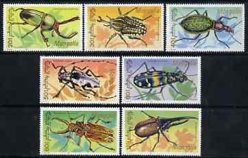 Mongolia 1991 Beetles perf set of 7 values unmounted mint, SG 2218-24