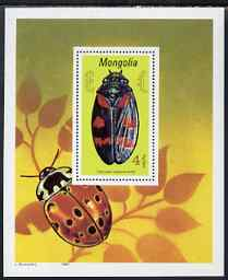 Mongolia 1991 Beetles perf m/sheet unmounted mint, SG MS 2225