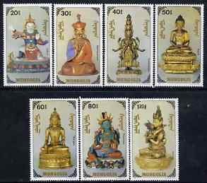 Mongolia 1991 Buddhas perf set of 7 values unmounted mint, SG 2226-32