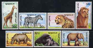 Mongolia 1991 African Wildlife perf set of 7 values unmounted mint, SG 2234-40